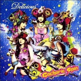 AKB48がバンドに挑戦して話題Gacharic Spin - Delicious.jpg