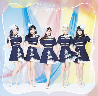 Doll☆Elements - Dear future.jpg