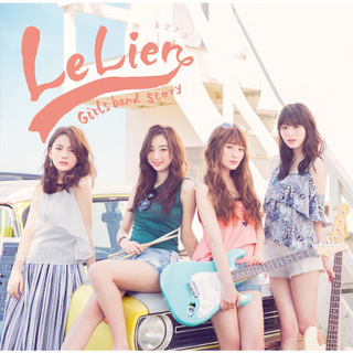 Le Lien - ルリアン -Girls band story- .jpg
